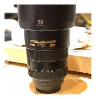 Nikkor AF-S DX 17-55mm f/2.8G IF-ED