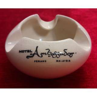 Vintage ashtray hotel ambassador