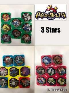 Pokemon Tretta 3⭐️ / Hyper / Ultra Class
