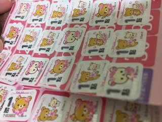 免運(312點)7-11 拉拉熊 貼紙