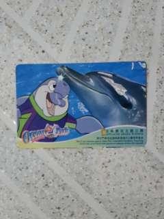 海洋公園門票(純收藏)