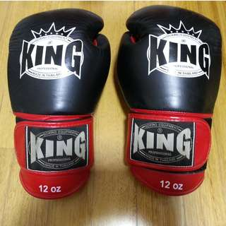 "Muay Thai / Boxing Gloves  King ""AIR"" KBGAV - 12 Oz"
