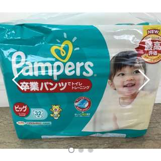 Pampers training diapers, training pants(total 64 pairs) for 12-22kg
