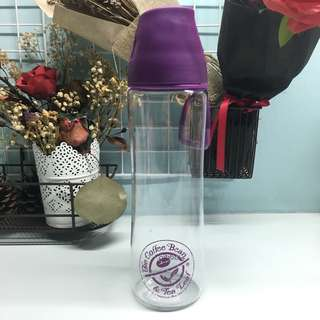 Coffee Bean Bottle