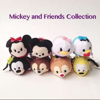 Disney Mini Tsum Tsum (sold per piece)
