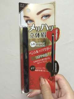 Japanese eyebrow pencil