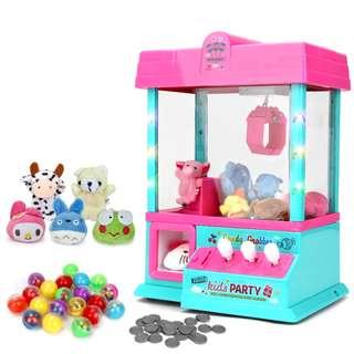 阿米格Amigo│兒童迷你抓娃娃機 夾娃娃機 小型夾娃娃機 扭蛋遊戲機 迷你夾糖果機 投幣式