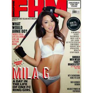 FHM Singapore - May 2014 Issue - Ring Girl - Mila G
