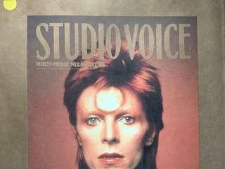 👩🏻🎤Studio Voice vol.276 / David Bowie-Velvet Years👨🏻🎤