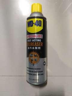 WD-40 Degreaser Premium
