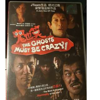 DVD -  鬼也笑 THE GHOSTS MUST BE CRAZY (2011) singapore horror comedy jack neo mark lee henry thia