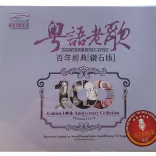 100th Anniversary Cantonese Oldies Collection 百年经典 粤语老歌 钻石版 3CD (Imported)