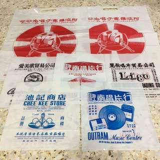 Reserved-Vintage plastic bag