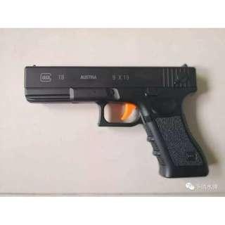 WBB Glock 18 Auto Magfed
