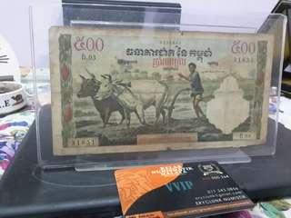 Duit Lama - Cambodia 100 Kyats