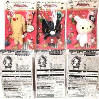 San-X Sentimental Circus Shappo Toto Kuro Dress-up Set Japan Lottery Rare
