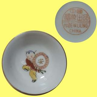 Vintage Chinese Boy Mini Sauce Dish