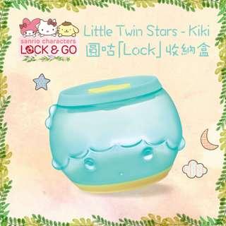 7-11 Sanrio Characters 圓咕LOCK 收納盒 (5號 Kiki)