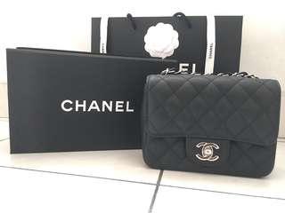 Chanel mini square GHW