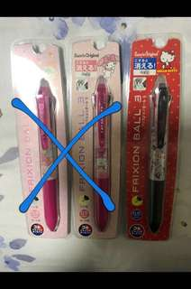 Pilot japan OOS design limited qty hello kitty / little twinstar my melody frixion pen