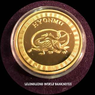 North Korea 20 Won Coin
