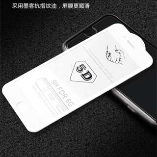 5D Fullel Adhesive Tempered Glass For Apple IPhone 6/6S