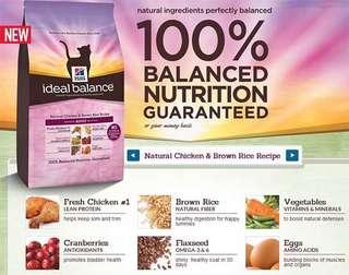 Idea Balance Adult Cat Food