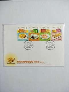 Taiwan FDC Gift Dessert
