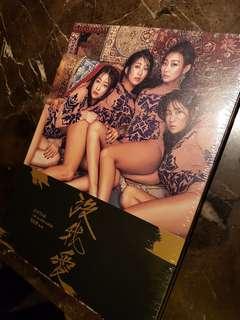 SEALED! Sistar 4th Mini Album