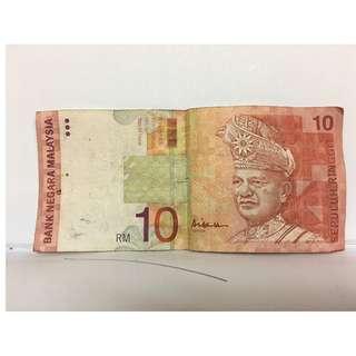 duit kertas RM10 sign aisyah