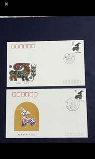 China Stamp - 1991 T159 A/B FDC - Fire Sales
