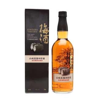 日本直送山崎焙煎熟成梅酒 Suntory Umeshu Yamazaki 750ML