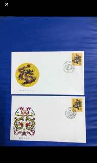 China Stamp- 1988 T124 A/B FDC —Fire Sales
