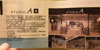 Studio A、 Straight A抵用券500元