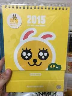 Kakao Friends 2015年曆