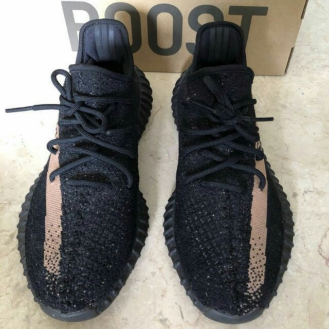 d5aebd06caf US 9.5 Yeezy Boost 350 V2 Copper