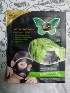 Meizao Bamboo Charcoal 15g