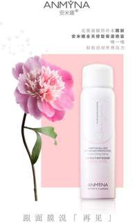Anmyna All Day Repair and Protection Moisturizing Spray