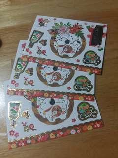 Year of the Dog foiled mini sticker sheet #20under