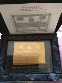 Hsbc one dollar banknote in 1872 滙豐一元1872年版