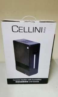 Cellini italy 陶瓷加濕暖風機