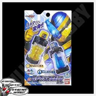 Kamen Rider Build DX Hachimarin Full Bottle (Bee Submarine)
