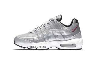 Looking for Air Max 95 silver bullet US7