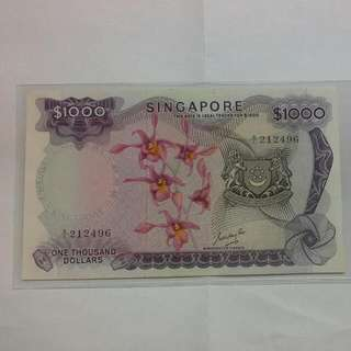 Singapore $1000 Orchid Note Goh Keng Swee Sign, Ef Condition