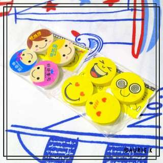 Pack of 4 erasers