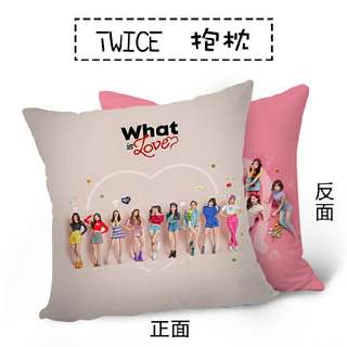 TWICE-WHAT IS LOVE PILLOW