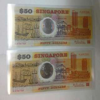 Singapore $50 Polymer 1990, A Prefix With Date, 2 Runs Consecutive Serial Numbers, Unc Note