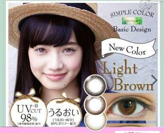 Contact lens from Japan
