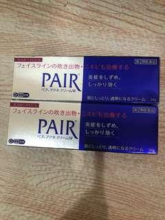 ⚠️預購⚠️日本獅王Lion Pair Acne w Cream藥用暗瘡膏24g