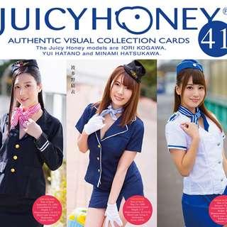 JUICY Honey #41  (盒裝), 波多野結衣, 古川伊織, 初川南等